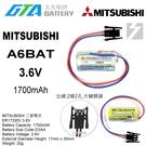 【久大電池】 日本 三菱 MITSUBISHI A6BAT A6-BAT ER17330V 3.6V【PLC工控電池】MI2