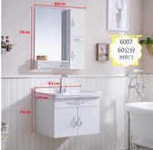 簡約浴室櫃組合小戶型洗手盆吊櫃衛生間陶瓷洗臉洗漱台衛浴櫃pvcigo「時尚彩虹屋」