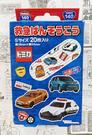 【震撼精品百貨】 TOMICA多美~急救車款可愛圖案OK蹦(20枚)-藍#43607
