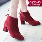 現貨短靴-優雅絨感側拉鍊中跟短靴(36-43加大碼)