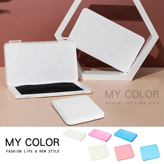 隨身口罩收納盒 口罩暫存盒 塑料盒 藥盒 小物收納盒 攜帶式 口罩盒【Y045】color me 旗艦店