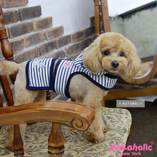 狗日子紐約《Pinkaholic》耀眼海洋禮貌帶 S / M號 公狗出門必備 禮貌至上