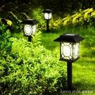 太陽能燈戶外庭院燈家用防水LED七彩花園草坪燈景觀裝飾燈插地燈 618購物節 YTL