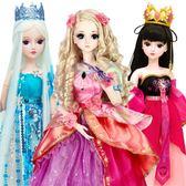 芭比娃娃 葉羅麗洋娃娃羅麗仙子60厘米靈冰公主女孩玩具套裝全套葉蘿莉