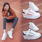 小白鞋女春季2018新款百搭韓版松糕鞋厚底內增高夏學生街拍女鞋子