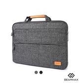 WiWU電腦包 Macbook Asus 小米 聯想 13寸 15.4通用 筆記本內膽包 簡約帶支撐功能 手提避震包 電腦包