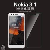 9H 鋼化玻璃 Nokia 3.1 5.2吋 手機 螢幕保護貼 防刮 防爆 鋼化 玻璃貼 膜 貼 半版非滿版