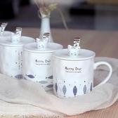 可愛貓咪陶瓷杯卡通馬克杯創意辦公水杯情侶杯子牛奶咖啡杯帶蓋勺 LannaS