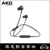 【海恩數位】AKG Y100 Wireless 無線藍牙 耳道式耳機 黑色