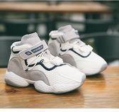 鞋子兒童透氣鞋女童男童運動鞋【不二雜貨】