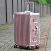 【雙11】行李箱拉桿箱保護套皮箱子25寸29寸箱套防塵加厚耐磨透明箱套免300