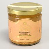 【LE PONT 樂朋】黃金鵝油香蒜 180g