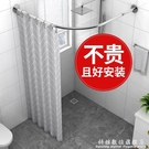 浴室防水布浴簾套裝免打孔弧形桿淋浴衛生間...