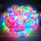 星星燈led小彩燈閃燈串燈滿天星網紅房間裝飾臥室布置氛圍燈戶外 童趣屋