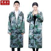 618好康又一發長款雨衣迷彩連體成人雨衣加厚男女旅游戶外勞保雨衣雨披