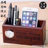 創意時尚多功能筆筒辦公桌面文具用品實木擺件化裝品竹收納盒