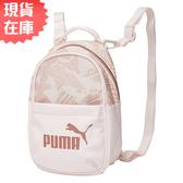 【現貨】PUMA CORE 背包 後背包 小背包 休閒 潮流 皮革 粉【運動世界】07717002