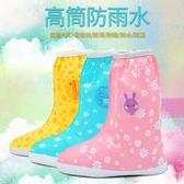 雨鞋套卡通兒童雨鞋套男女童加厚耐磨防滑防沙腳套小孩學生雨天防水鞋套 全網最低價