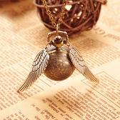 懷錶 金色飛賊復古翻蓋男錶女錶學生兒童項鏈錶禮物【免運直出】