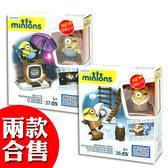 【Mega Bloks】神偷奶爸 小小兵趣味積木組 荒唐電視+打雪戰 (兩款合售)