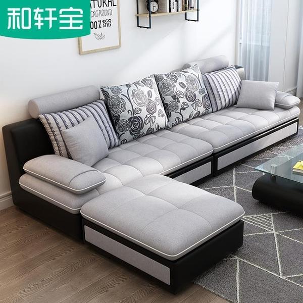 三人沙發小戶型簡約現代北歐科技布乳膠出租房小客廳組合貴妃布藝『向日葵生活館』