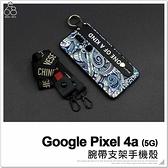 Google Pixel 4a 5G 腕帶支架手機殼 保護殼 防摔殼 保護套 潮流塗鴉