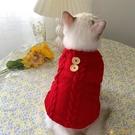 寵物狗狗貓咪衣服加厚保暖可愛布偶貓矮腳貓貓過年喜慶新年裝【小狮子】
