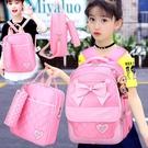 韓版小學生書包女後背背包1-3-6年級兒童公主幼兒園小孩 6-12周歲 黛尼時尚精品