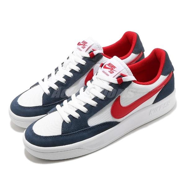 Nike 滑板鞋 SB Adversary PRM 紅 藍 白 麂皮 男鞋 復古 運動鞋【ACS】 CW7456-400