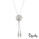 Quenby 雪花鋯石百搭掛飾長項鍊/飾品配件
