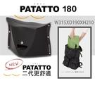 二代 PATATTO 180 日本超輕量薄型露營摺疊椅 紙片椅 日本正版 (黑)