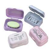 肥皂盒帶蓋便攜旅行大號衛生間瀝水雙層個性創意學生宿舍香皂盒子