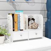 桌面書架置物架收納架寢室迷你小書架桌上收納盒宿舍書桌整理架  igo 居家物語