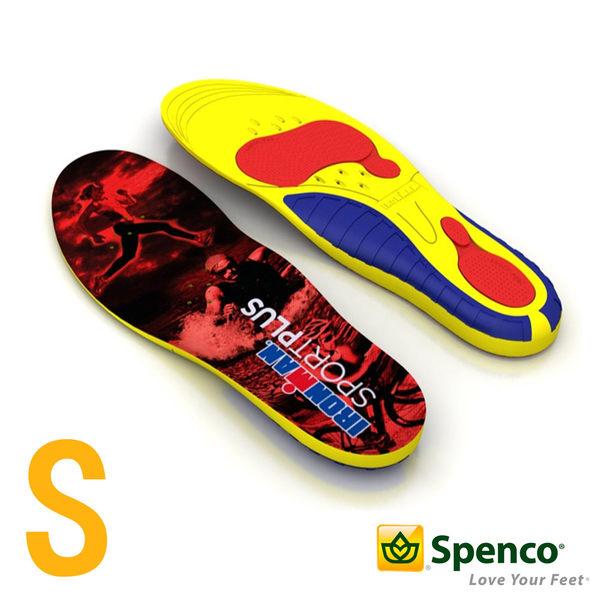 【美國Spenco】三鐵運動鞋墊-黃/紅/藍-S 跑鞋 跑步 慢跑鞋 泡棉材質 SP40477