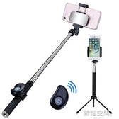 自拍棒 自拍桿通用型自牌藍芽三腳架vivo蘋果7華為oppo小米6手機拍照神器 韓語空間