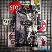 夏季男士嘻哈連帽T恤學生連帽t恤男短袖胖子大碼帶帽衣服IP715『男神港灣』