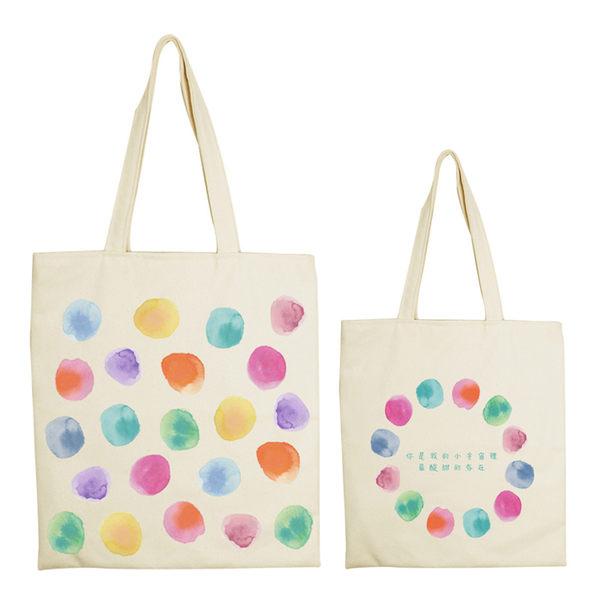 【童趣】 - 購物包:【好猴潑】 米白 / 麻黃