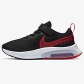 Nike Air Zoom Arcadia PS 童鞋 中童 慢跑 氣墊 緩震 魔鬼氈 黑紅 【運動世界】CK0714-003