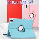 【旋轉、斜立】Xiaomi Pad5 /5 Pro 11吋 小米平板5 荔枝紋旋轉皮套/翻頁保護套/支架斜立-ZW