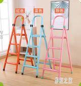 折疊梯梯子家用梯子鋁合金梯子凳多 加厚人字梯宿舍防滑室內腳踏墊DR18831 【彩虹之家】