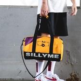 健身包男小運動包訓練包女瑜伽包學生輕便旅行袋短途行李背包旅游 - 風尚3C