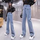 S-6XL大碼牛仔長褲~高腰闊腿牛仔褲女寬松垂感直筒褲大碼女裝230斤1530.1F039愛尚布衣