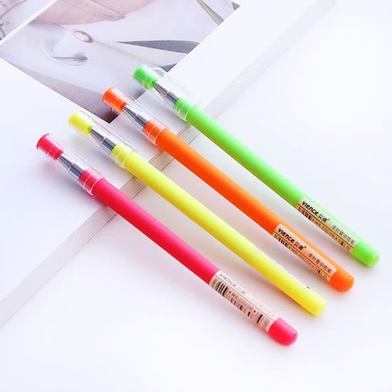 ✭米菈生活館✭【P145】韓國糖果色黑中性筆 學生用品 文具 辦公用品 創意 簽字筆