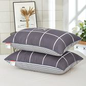 枕頭枕芯一對裝整頭學生宿舍簡約夏天家用護頸椎枕一只單人雙人男小梨雜貨鋪