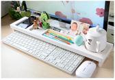 鍵盤儲物盒支架儲物螢幕文件寢室電腦多層格制桌面收納盒簡約 LI1870『美鞋公社』