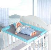 嬰兒尿布整理架換尿布臺整理臺嬰兒護理臺撫觸臺換衣架置物臺 aj6662『紅袖伊人』