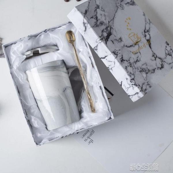 馬克杯簡約水杯女學生韓版情侶陶瓷杯子男馬克杯生日禮物創意茶杯咖啡 快速出貨