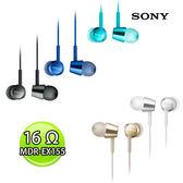 SONY 索尼 MDR-EX155 無麥 入耳式 耳道式 耳機 金/白/藍/深藍/黑
