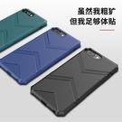 iphone 6 6S 7 8 plus  軍工 盾甲 菱盾 手機殼 保護套 雙面氣囊 四角防摔 散熱 矽膠套 全包