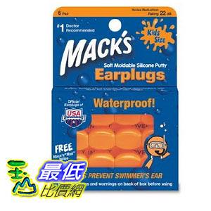 [美國直購 ] Mack's 麥可思 12 Pillow Soft Ear Plugs - Kid Size(6歲以下)兒童軟質矽膠耳塞(6對裝)_T225